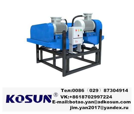 Центрифуга для очистки бурового раствора