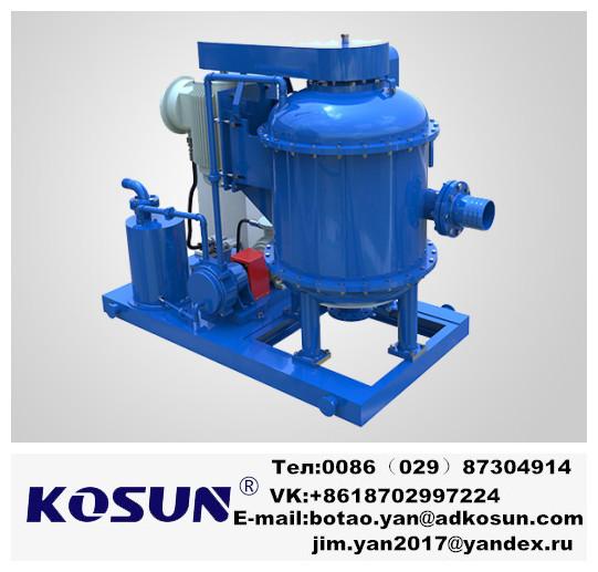вакуумный дегазатор бурового раствора