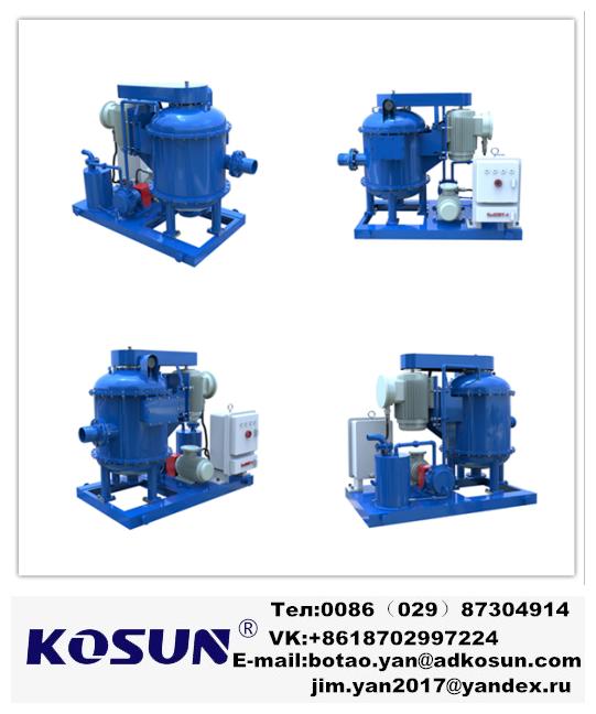 вакуумный дегазатор бурового раствора KOSUN